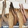 台灣現貨 免運 韓妞必備美腿神器保暖一體褲(小個子) (有大碼尺寸)打底褲襪連腳 秋冬款女生 光腿神器 打底襪 遮瑕襪