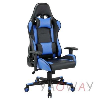 【耀偉】賽車電競椅-藍寶堅尼(人體工學椅/電腦椅/辦公椅)