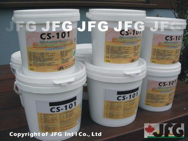 【JFG 木材】CS-101室內透氣漆/ 送刷子】木器漆 油漆刷 木屋 裝璜 BASF Sikkens 木工教室 拼板
