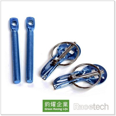 Racetech Bonnet Pins - Alloy 鋁製引擎蓋差銷