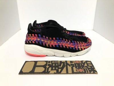 Nike Air Footscape ...