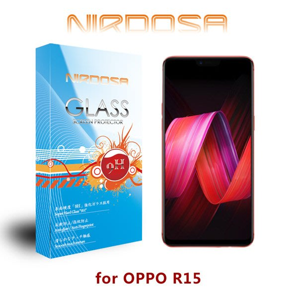 晴璇本舖【豐原總館】NIRDOSA OPPO R15 9H 0.26mm 鋼化玻璃 螢幕保護貼