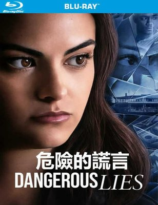 藍光電影 [美] 危險的謊言 Dangerous Lies (2020)