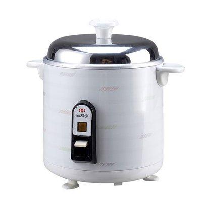 -內鍋、蒸盤、鍋蓋不鏽鋼- 尚朋堂 3...