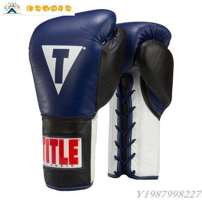 ❀Lexare❀TITLE CLASSIC CORRUPT PRO FIGHT GLOVES真皮職業拳擊比賽拳套