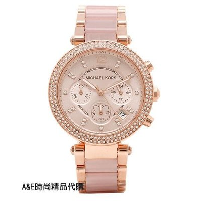 A&E精品代購Michael Kors腕錶 MK手錶 MK5896 三眼計時鑲鑽防水石英錶 女錶 39MM美國代購