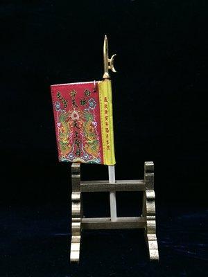 【創意好神宗教文創藝品小舖】白沙屯媽祖頭旗 小支版含架子