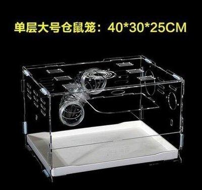 【優上精品】籠子亞克力透明倉鼠小籠子 三雙層別墅套餐  抽屜超大金絲熊籠子(Z-P3211)