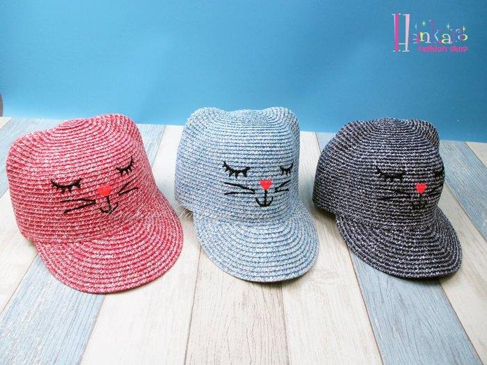 ☆[Hankaro]☆ 夏季新款貓咪閉眼睫毛兒童遮陽帽草編帽系列~(合併批發另洽)