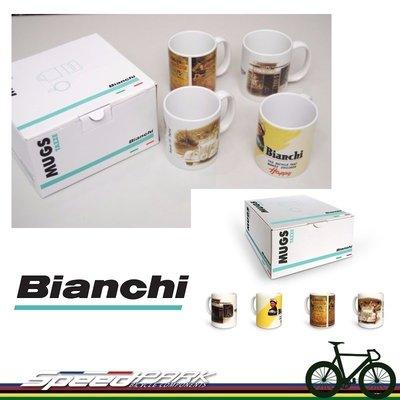 【速度公園】原廠 BIANCHI MUGS 義大利製 馬克杯組 一組四杯 送人自用兩相宜 咖啡杯 水杯 瓷杯 杯子