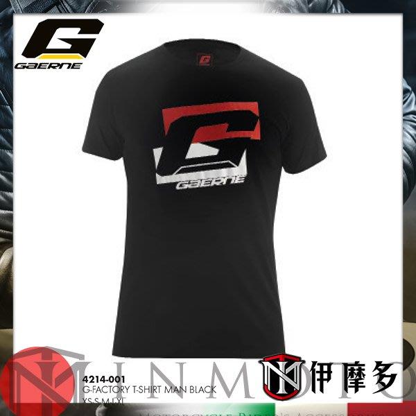 伊摩多※義大利 Gaerne 涼爽短袖 T恤 G.Factory Man T-Shirt 黑4214-001