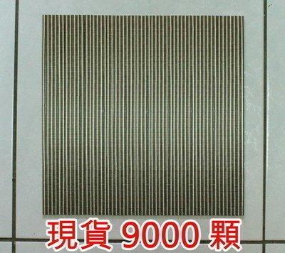 釹鐵硼磁鐵9000顆-超強力磁鐵-圓形磁鐵6mmx2mm-便利貼專用@萬磁王@
