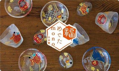 日本製~富士山 招財貓 玻璃杯(共2款)