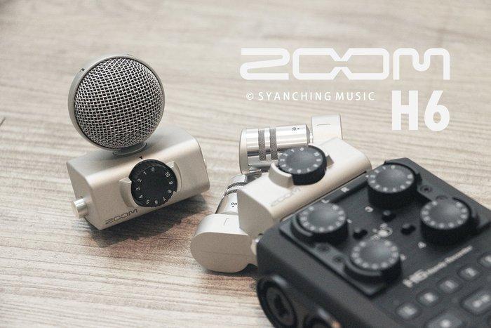 《弦琴藝致》 免運優惠 ZOOM H6 高音質 立體聲 麥克風 手持數位錄音機