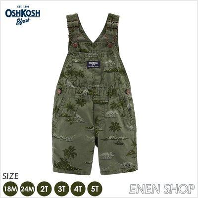 『Enen Shop』@OshKosh Bgosh 叢林恐龍款吊帶短褲 #1H258412|18M24M2T3T4T5T