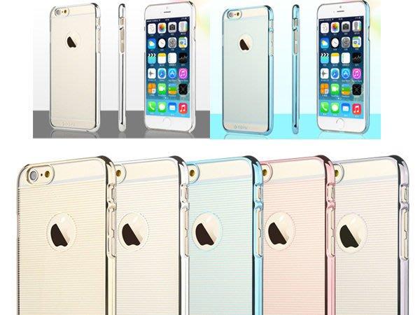 蝦靡龍美【PH448】TOTU iPhone 6 Plus 高級質感透明套 手機殼 傳輸線 SGP 水晶殼 保護殼 皮套