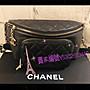 Chanel 腰包 黑色荔枝皮 鍊帶腰包 全配有購證 全球缺貨款
