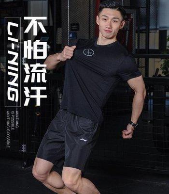 短袖男運動t恤寬鬆速干夏季韋德2019健身服透氣跑步半袖上衣