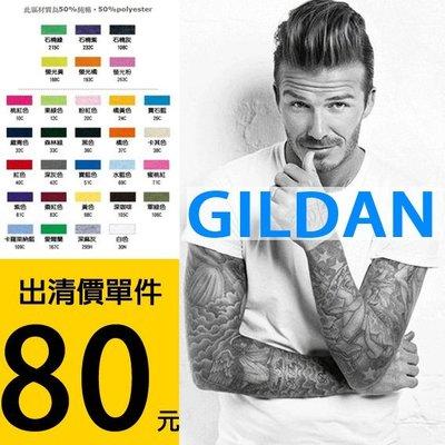 【AGU】特賣 GILDAN 76000 素面 素T 嘻哈 西岸 無接縫 舒適 短T 現貨31色 台中市