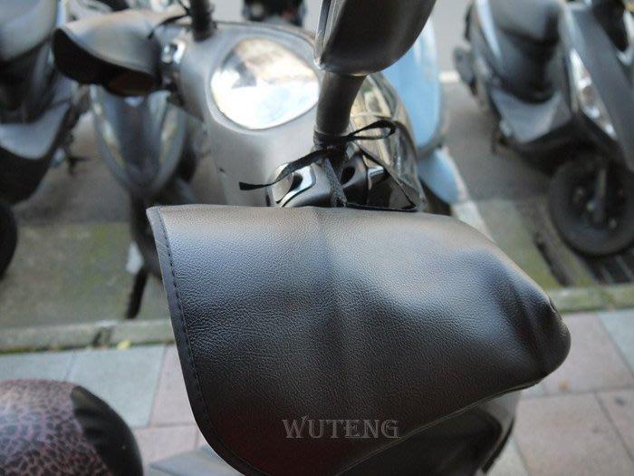 最安全立體防曬把手套~台灣製作生產~防曬手把套~抗UV手把套~機車手把套黑色*1竹炭帽襯大小*1