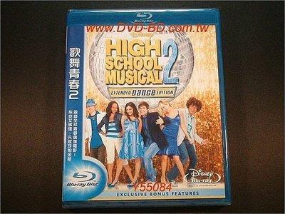 [藍光BD] - 歌舞青春2 High School Musical 2 ( 得利公司貨 )