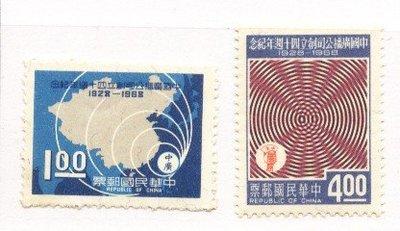 (1 _ 1)~台灣郵票--紀120--中國廣播公司創立四十週年紀念郵票---2 全--57年08.01