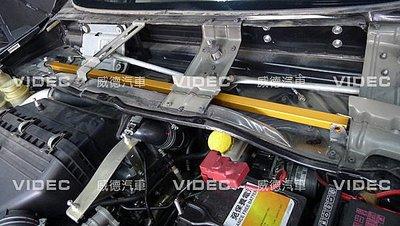 威德汽車精品 LUXGEN7 SUV MPV U7 專用 引擎室 拉桿 增加前輪過彎穩定性