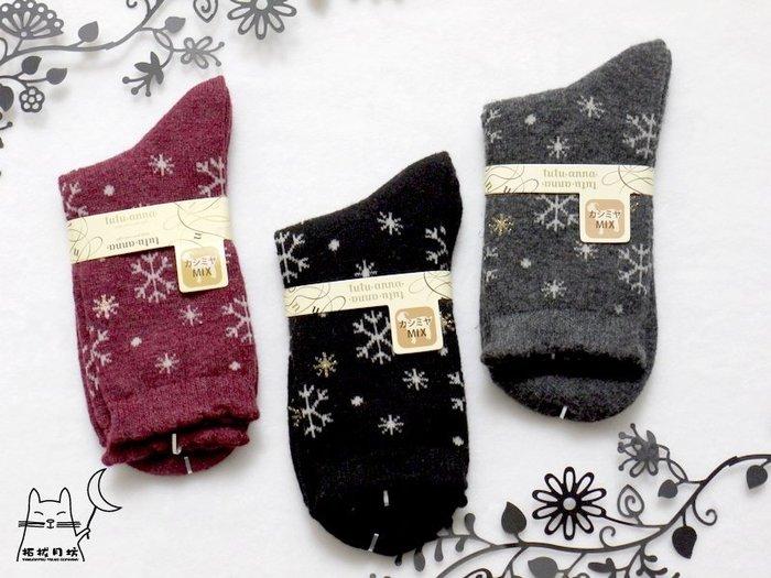 【拓拔月坊】日本 tutuanna 羊毛混 雪花結晶 金蔥短襪 現貨!