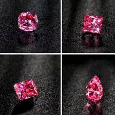 粉鑽彩色莫桑鑽珠寶飾品戒指項鍊耳環極光...