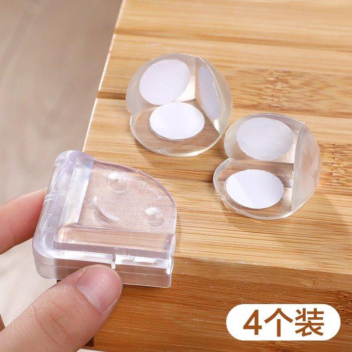 奇奇店-兒童防撞角包桌子桌角護角寶寶玻璃茶幾PVC防護保護套安全防碰撞(買多件有優惠)