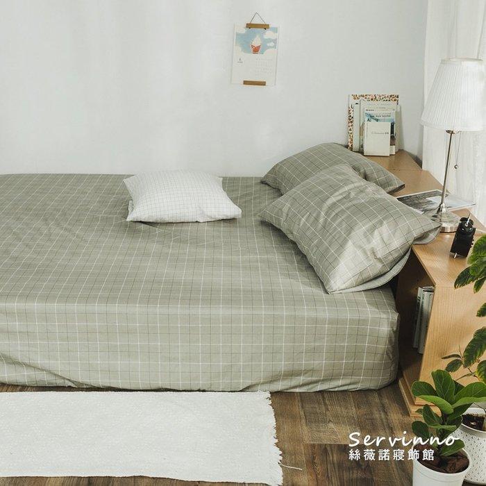 MIT精梳純棉-床包枕套組/雙人加大6尺【越格子-卡其】絲薇諾