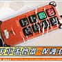 天車遙控器/ 遙控器保護套/ 天車遙控器套/ 單個...