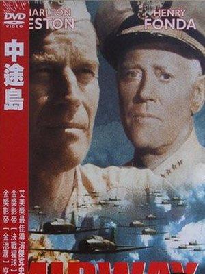 全新未拆封@88520 DVD 卻爾登希斯頓【中途島】全賣場台灣地區正版片
