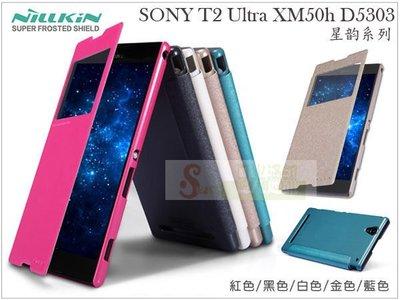 日光通訊@NILLKIN原廠 SONY T2 Ultra XM50h D5303 星韵超薄側翻保護套 來電視窗 磨砂硬殼側掀皮套st