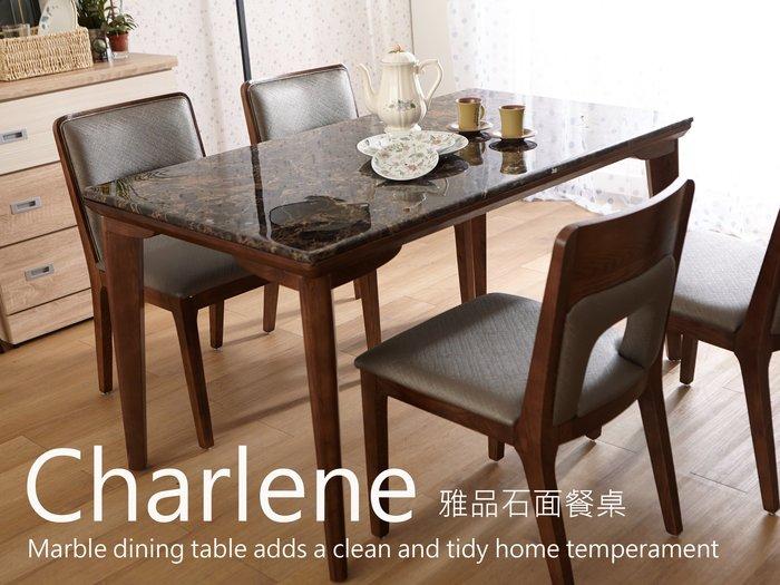 【多瓦娜】餐桌 Charlene查倫雅品石面餐桌-529-A44 優質桌椅