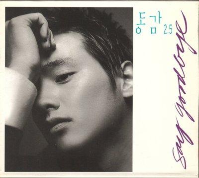 韓國群星合輯 紙盒裝 4CD+2VCD - Dong Gam (Sympathy) vol.2.5