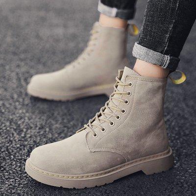 【時尚先生男裝】大碼男鞋新款工裝靴男士豬皮馬丁靴英倫休閑沙漠靴短靴子真皮男靴 2005240909