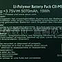 軒林-附發票 全新 C11-ME301T 電池 適用華碩 MeMo Pad Smart 10 K001 平板 #H148