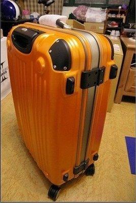 行李箱 美麗華 Commodore  戰車行李箱 24 吋 霧面  微笑橘 8輪、硬殼、 TSA鎖