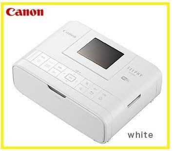 (JAJAJA)  Canon SELPHY CP1200 熱昇華印相機 熱感式 輕便攜帶 日本款附兩種卡夾