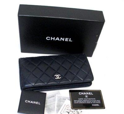 Chanel 銀釦 長夾 皮夾 菱格紋 香奈兒