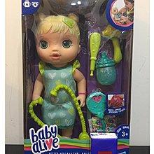 原價$199 只得一盒 Baby Alive 換尿片版
