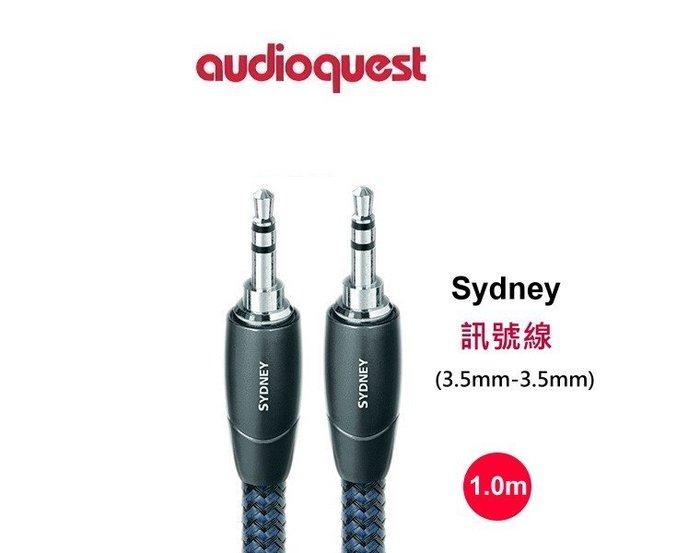 鈞釩音響~美國線聖 Audioquest  Sydney  3.5mm-3.5mm 音源訊號線(1.0m)