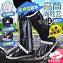 走走去旅行99750【HC292】高筒防水雨鞋套 拉...