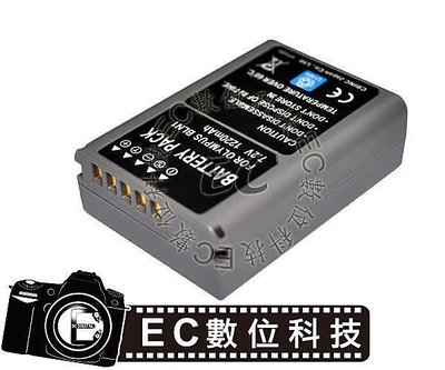 【EC數位】 OLYMPUS EP5 OMD EM5 專用 BLN1 電池 OM-D EM-5 BLN-1  EM5II