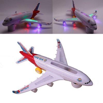 空中巴士A380閃光電動飛機,兒童電動...