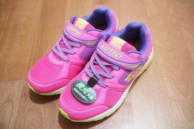 ✬Candy 童鞋✬ 現貨 LOTTO 樂得 極光氣墊夜光跑鞋 兒童運動鞋 慢跑鞋 彈力鞋 中大童