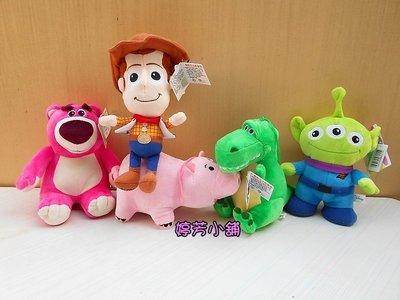 玩具總動員 胡迪 巴斯光年 三眼怪 熊抱哥 抱抱龍系列~巴斯光年娃娃 胡迪娃娃 三眼怪娃娃 熊抱哥娃娃 抱抱龍娃娃