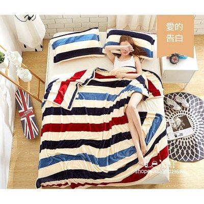 現貨出清~冬季加厚珊瑚絨毯子法蘭絨毛毯宿舍學生雙人單人保暖床單被子蓋毯