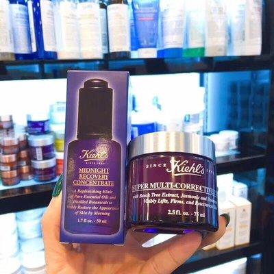 Kiehl's Advanced Skincare Duo科顏氏緊緻修復護膚2件套裝